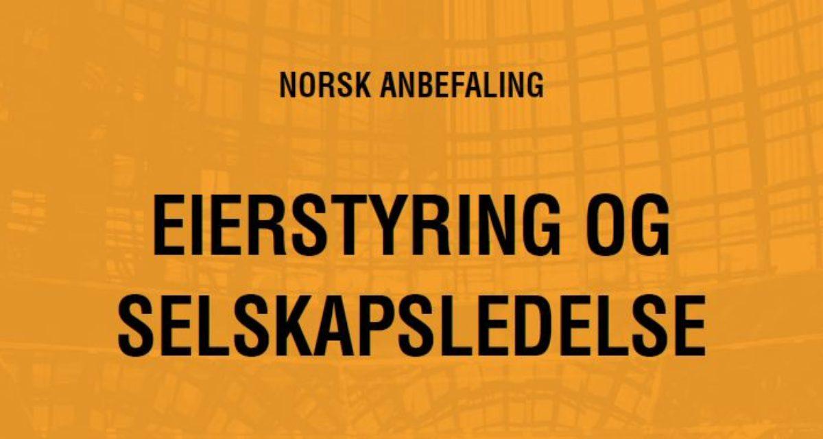 Norsk anbefaling for eierstyring og selskapsledelse